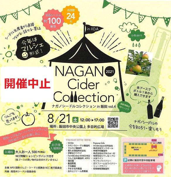 NCC2021 - up小