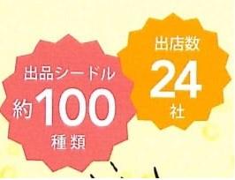 NCC2021 - icon