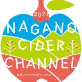 logo2021 - 小